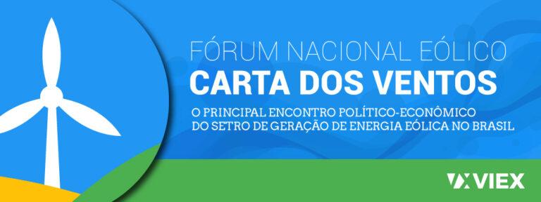 Logo e banner para sistema Prosas (edital eletrobras 2021)FNE - Banner