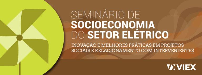 Logo e banner para sistema Prosas (edital eletrobras 2021)SSE - Banner